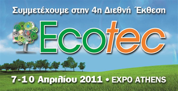 medwood-eco-tec-2011-en